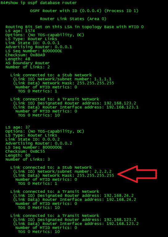OSPF-FILTERING-3-05